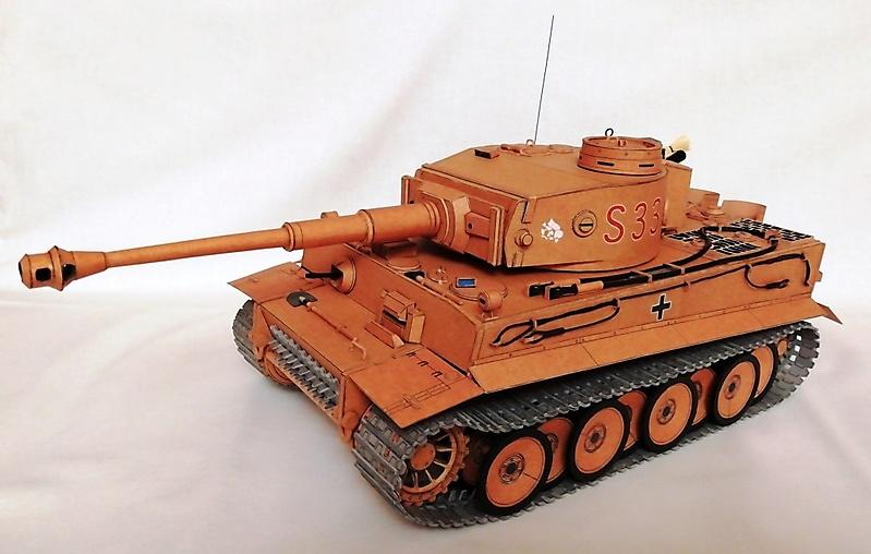 Тигр_1