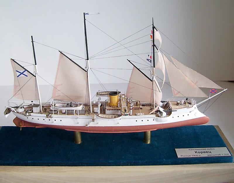 Канонерская лодка Кореец_1