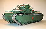 Т-35-003_1