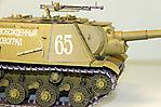ISU-152 Modelik :: 4_4