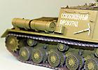 ISU-152 Modelik :: 4_5