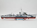 HMS Chiddingfold :: HMS Chiddingfold_1