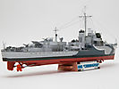HMS Chiddingfold_2