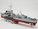 HMS Chiddingfold :: HMS Chiddingfold_3
