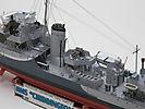 HMS Chiddingfold :: HMS Chiddingfold_4