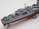 HMS Chiddingfold_5