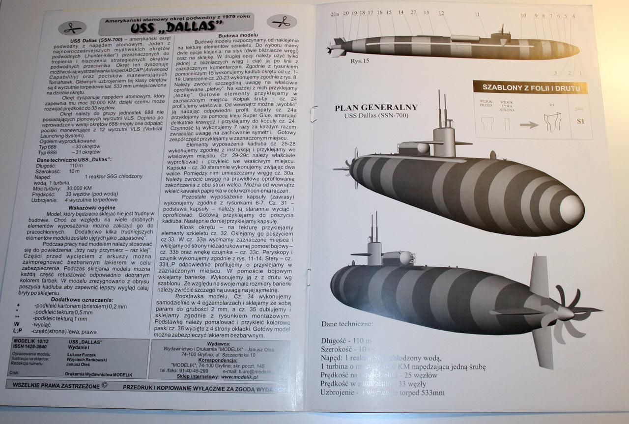 dallas подводная лодка